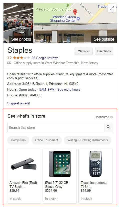 Google inventario en tiempo real